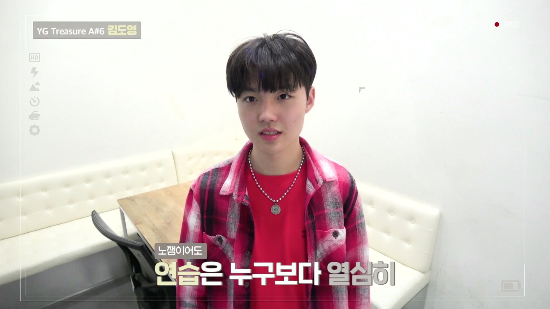 [DIARY CAM]  A#6 김도영 <KIM DOYOUNG> ep.1 l YG보석함