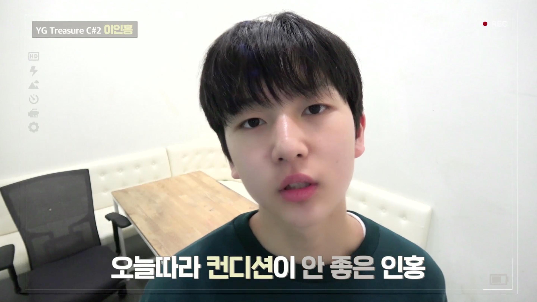 [DIARY CAM]  C#2 이인홍 <LEE INHONG> ep.1 l YG보석함