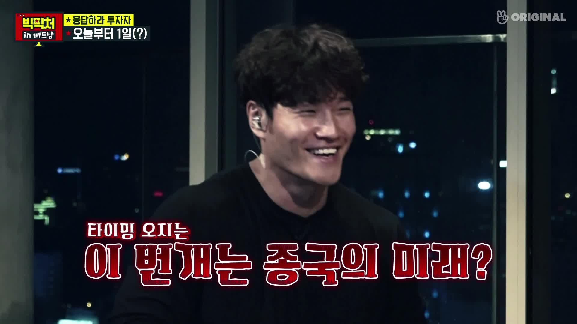 빅픽처 스페셜시즌 EP50_종국 팔아(?) 투자자 마음 훔치기!?