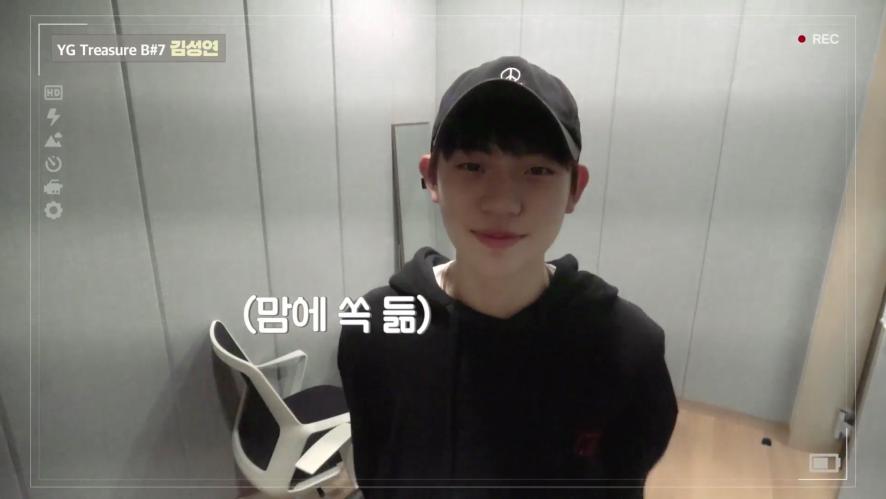 [DIARY CAM 1]  B#7 김성연 <KIM SUNGYEON> l YG보석함
