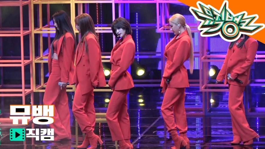 [뮤직뱅크 직캠 181123] EXID / 알러뷰 [EXID / I LOVE YOU / Music Bank / FULL Cam ver.]