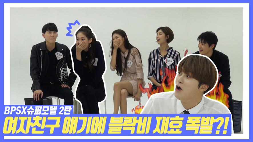 [방판소년단 EP71] 여자친구 얘기에 블락비 재효 폭발?! BlockB Jaehyo gets angry from talking about GF