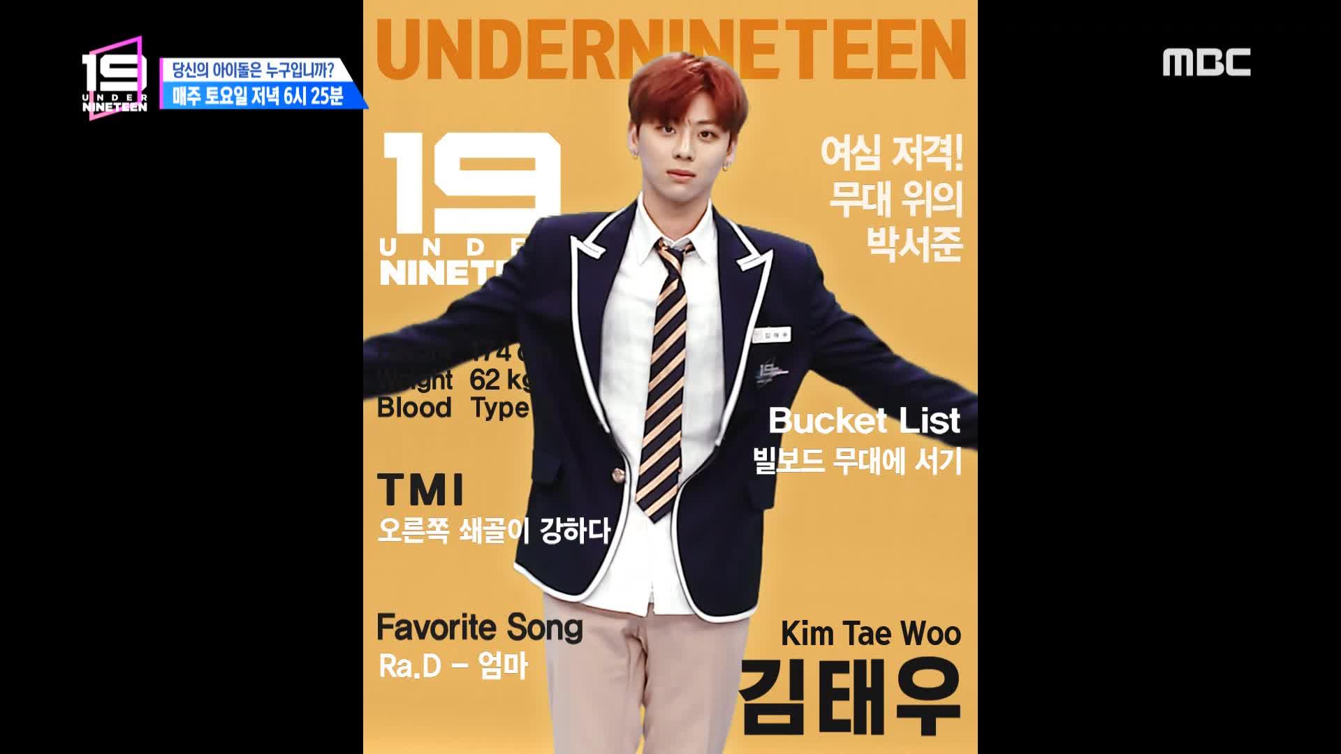 '당신의 아이돌은 누구입니까' 보컬 팀 김정우, 김태우, 배현준, 신예찬, 윤도연
