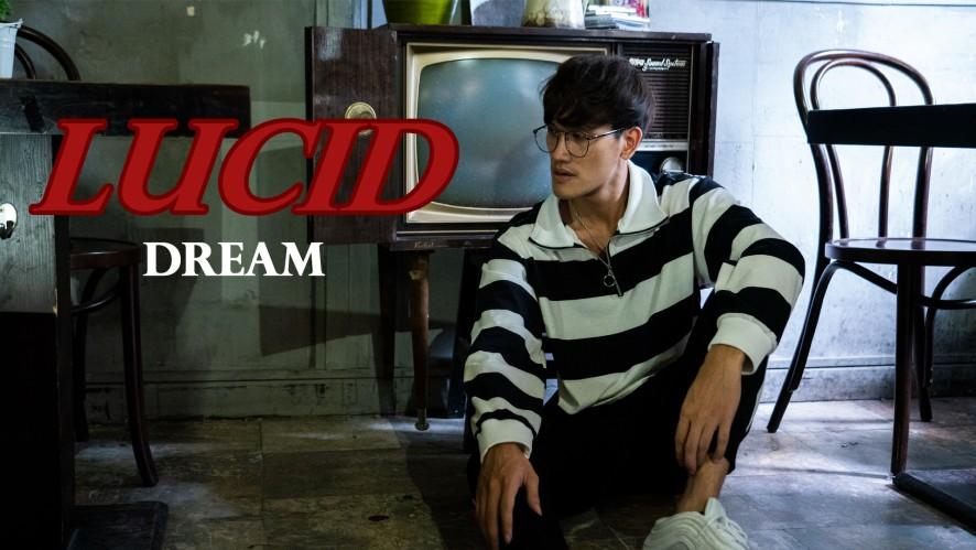 """LUCID DREAMS - JUICE WRLD"" Cover by: LONG.C"