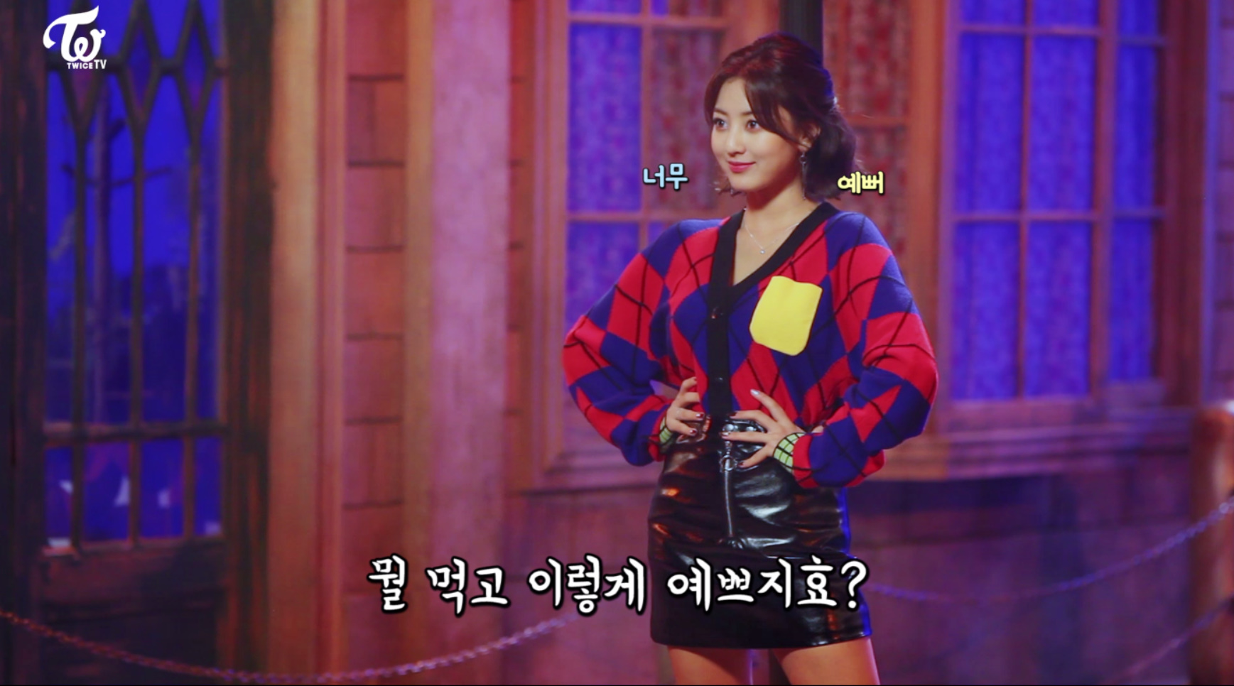 """TWICE TV """"YES or YES"""" EP.05"""