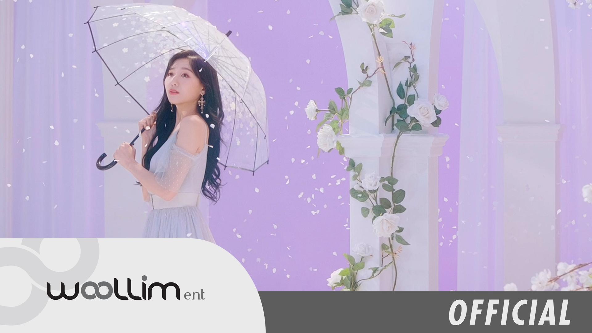 """러블리즈(Lovelyz) """"찾아가세요"""" Official MV"""