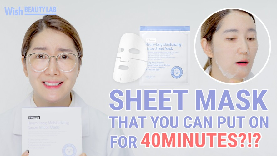 Sheet Mask You Can Put On for 40Minutes? | By Wishtrend Hours long Moisturizing Gauze Sheet Mask
