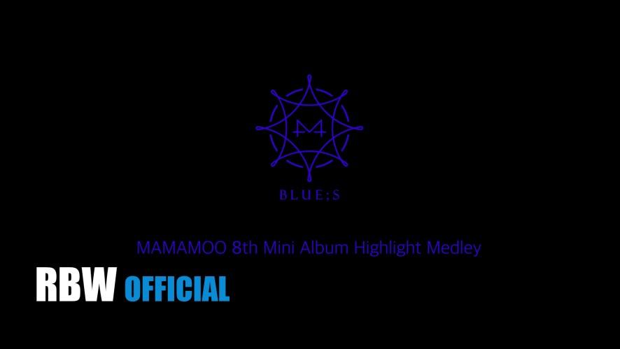 [Highlight] 'BLUE;S' 하이라이트 메들리