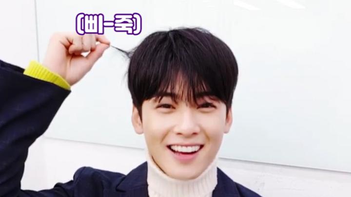 [ASTRO] 차은우한테서 헤어나오는 방법..그런거 난 몰라..(Eunwoo's awesome cuteness)