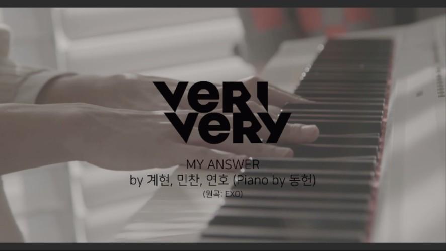 VERIVERY 계현, 민찬, 연호 - 'MY ANSWER' (Piano by 동헌) (원곡: EXO)