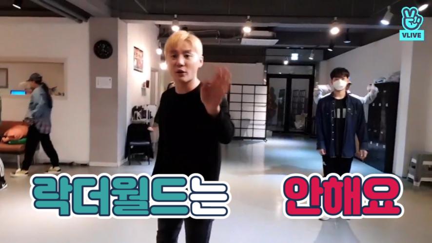 [XIA] 솔로가수의 릴댄과 2배속 댄스, 김준수가 해냅니다! (XIA's relay dance & 2x speed dance)