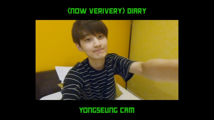 'NOW VERIVERY' DIARY : YONGSEUNG CAM