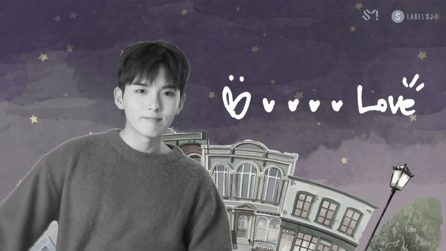 RYEOWOOK 려욱 '우리의 거리 (One and Only)' Special Video