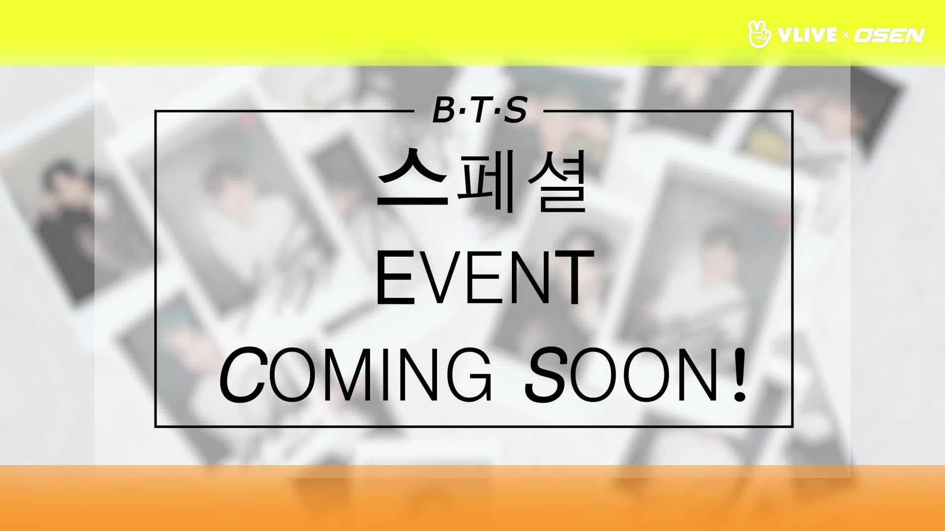 BTS 방탄소년단's 깜짝 선물