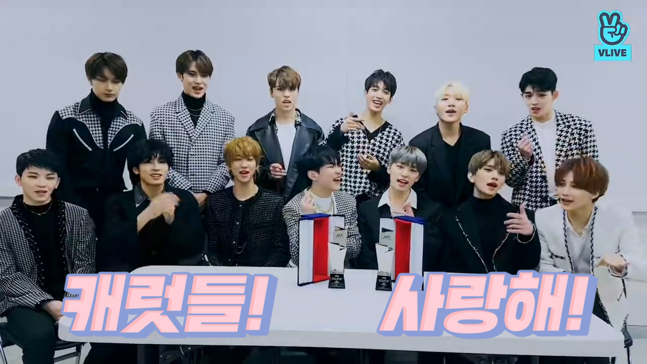 [SEVENTEEN] 세븐틴! 싸랑해!💖🏆🏆 (SEVENTEEN getting two awards)