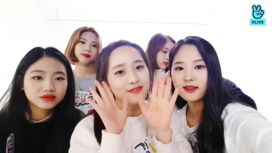 [BANANACULTURE] 새싹둥이의 생일 대작전♡