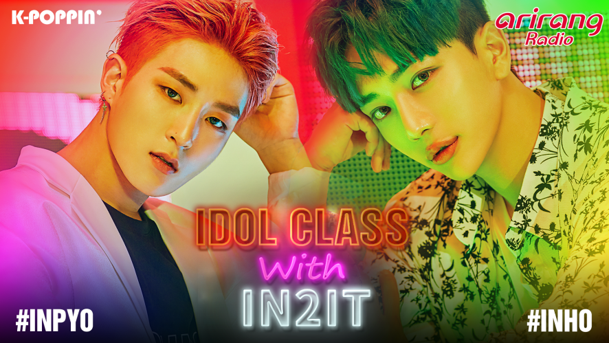 IDOL CLASS with IN2IT