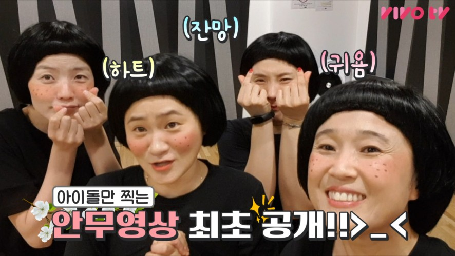 [Dance practice] 셀럽파이브(Celeb Five) - 셔터(Shutter) 안무영상 공개!!