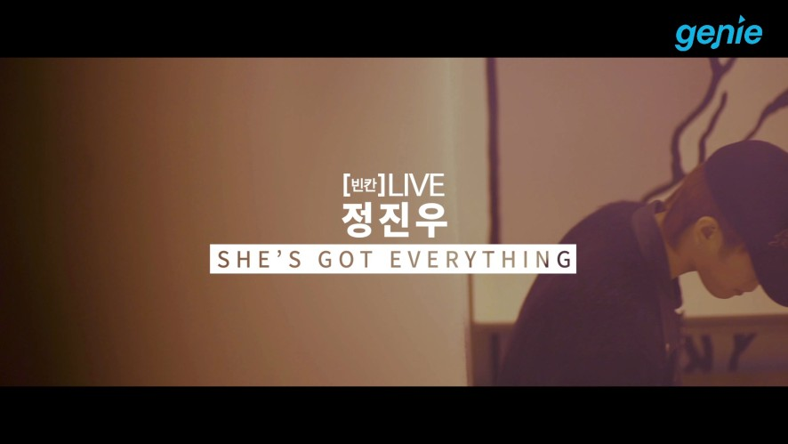 [빈칸]LIVE 정진우(Jung Jinwoo) - She's got everything