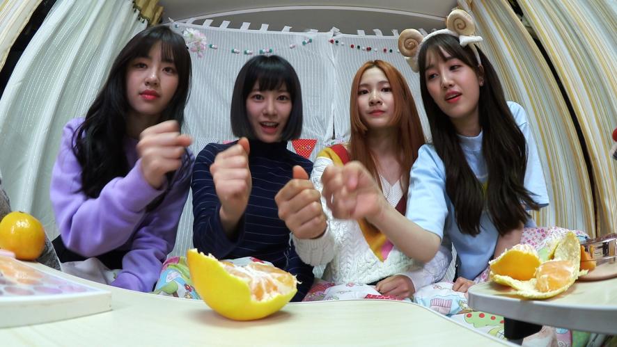 [인싸채널 체리블렛] 과즙 팡팡~ 만화 캐릭터와 싱크로율 200%를 자랑하는 체리츄 표 귤 메이크업!