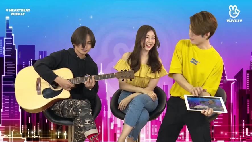 Nguyễn Trọng Tài hát live Hongkong1 - V HEARTBEAT WEEKLY tập 21