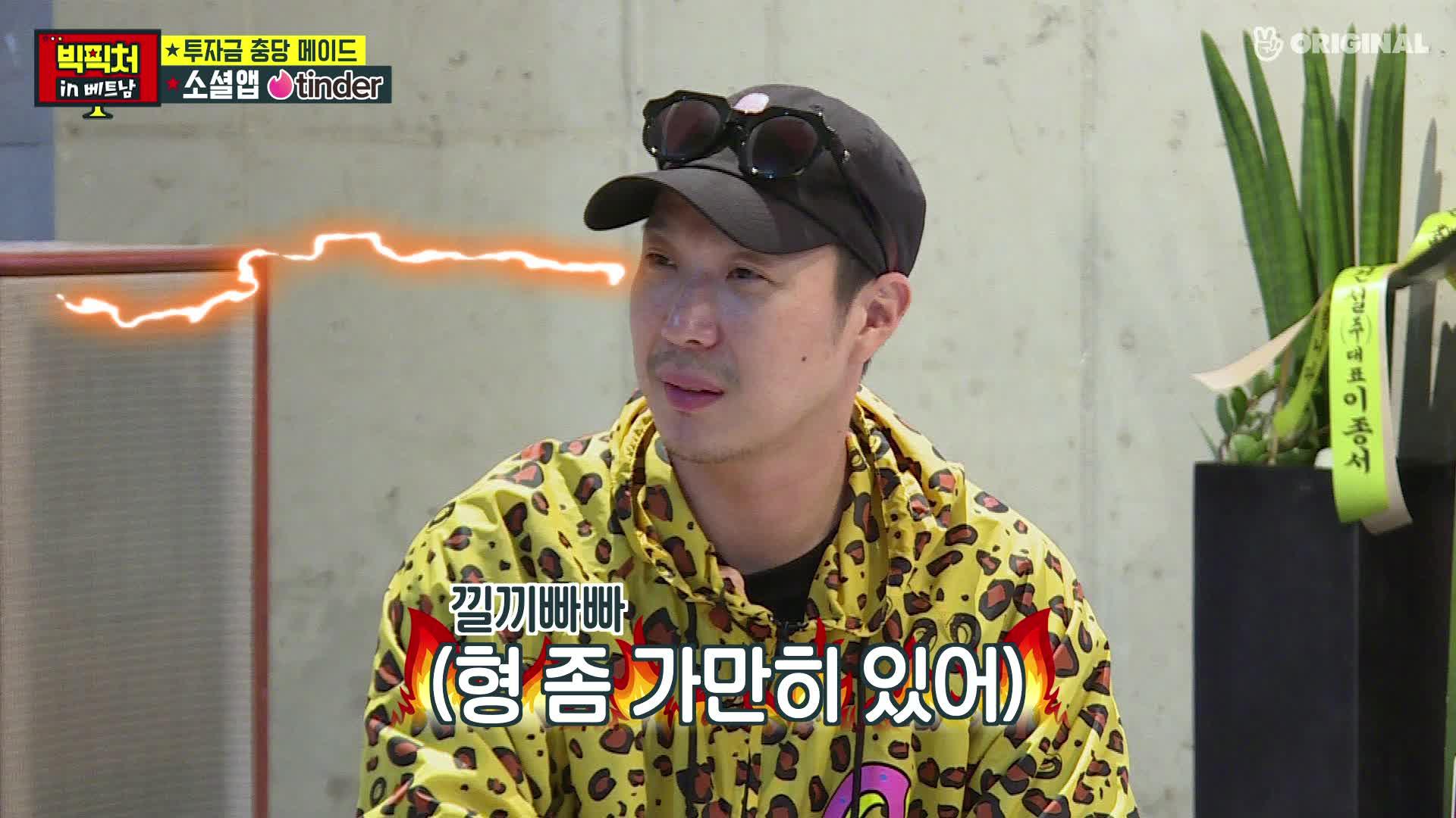 빅픽처 스페셜시즌 EP57_종국 잡는(?) 매니저의 강점!