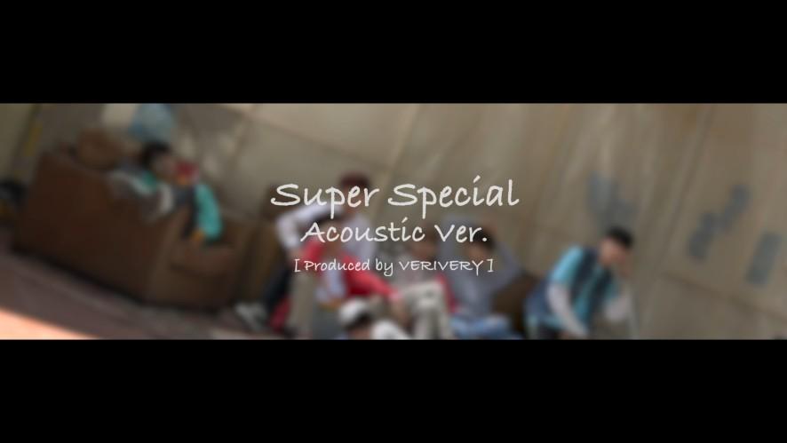 [지금부터 베리베리해 OST] VERIVERY - Super Special (Acoustic Ver. M/V)|Produced by VERIVERY