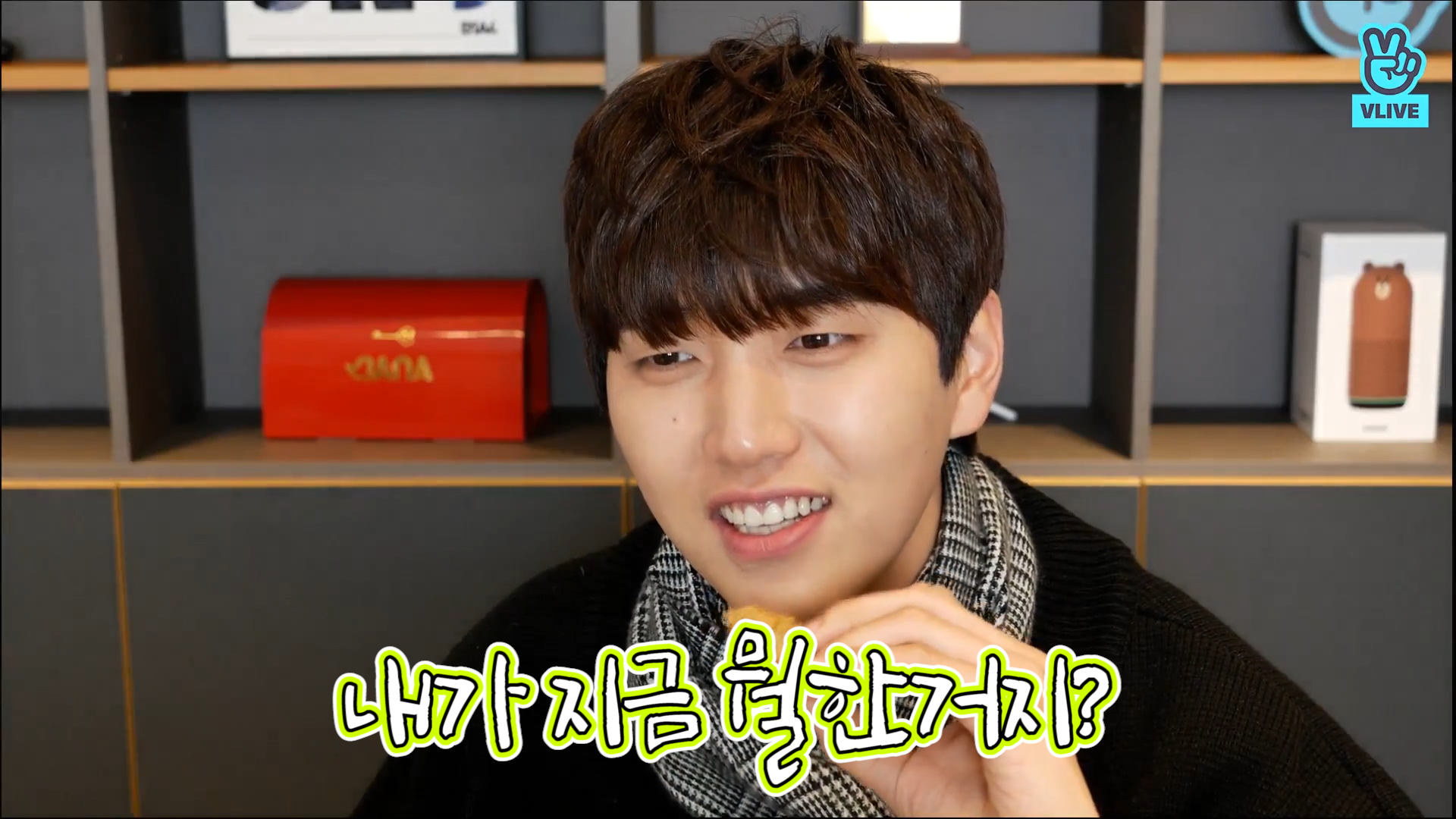 [B1A4] 이제 다시 돌이킬 수 없는 산도리의 내꼬해💓 (SANDEUL learning the cute song)