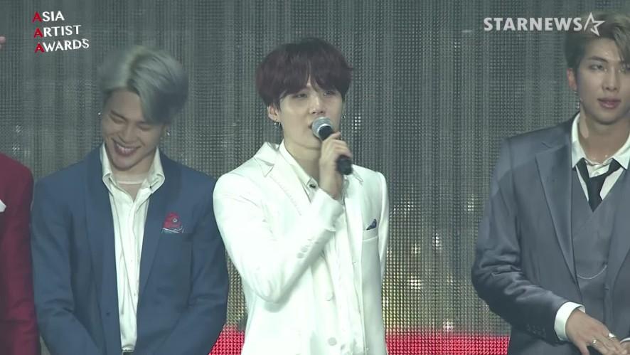 ★ BTS (방탄소년단)  2018 AAA  대상 수상소감 ★