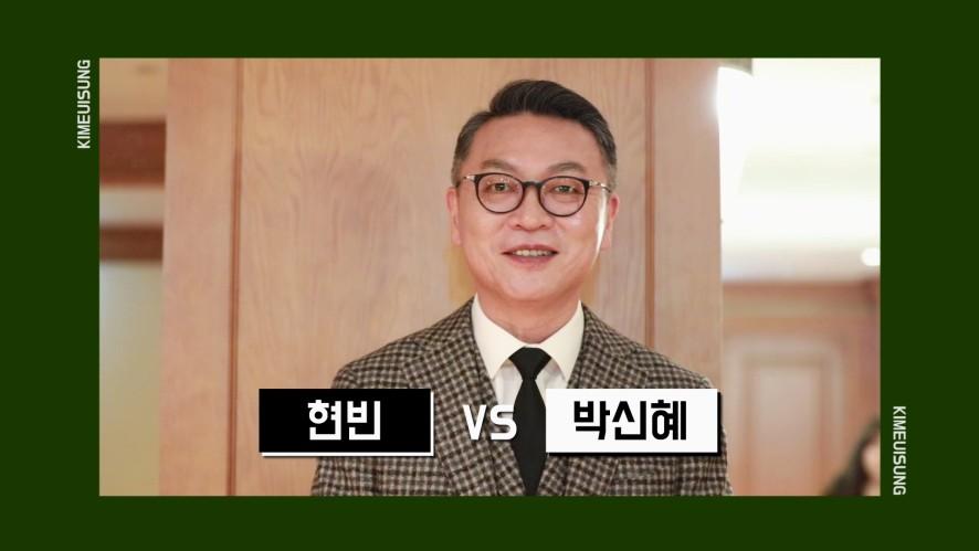 [김의성] 드라마<알함브라 궁전의 추억> 첫 방송 전 ★1문 1답 ★