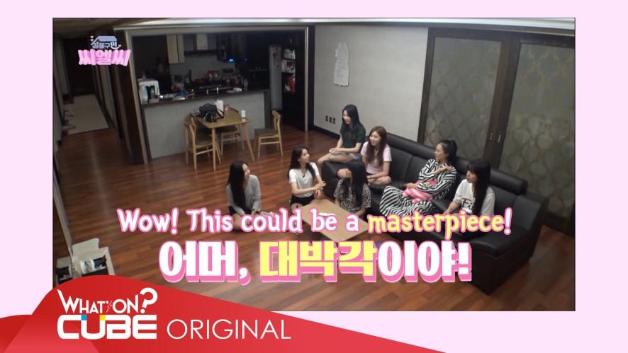 <성동구민 CLC> EP. 09