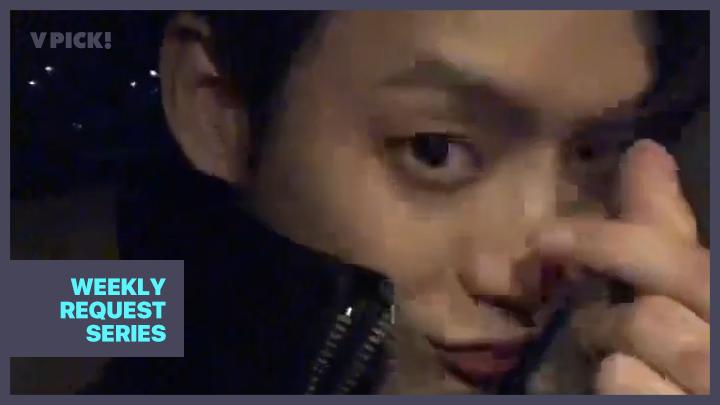 [BTOB] 다정보스 이민혁 오고민💙오사민💙 (MINHYUK's V for his fans)