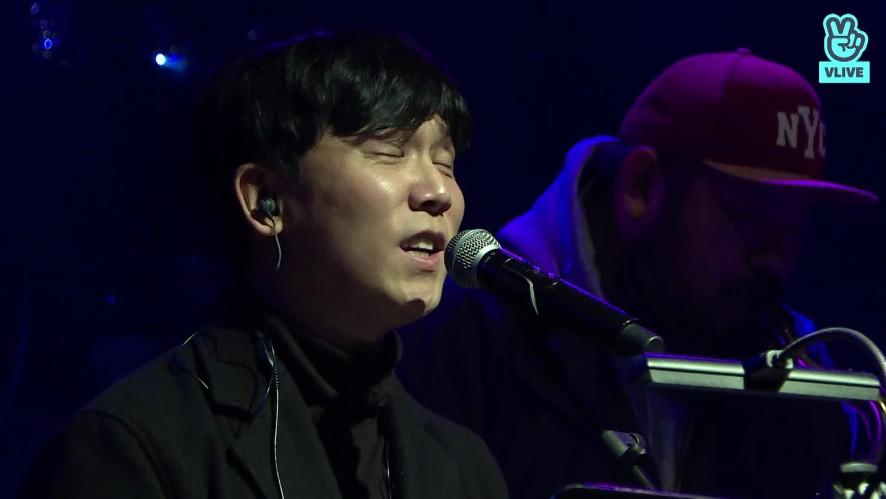 LIVE CLUB DAY 43 - Korea Jazz All Star - 01 정기고 퀸텟