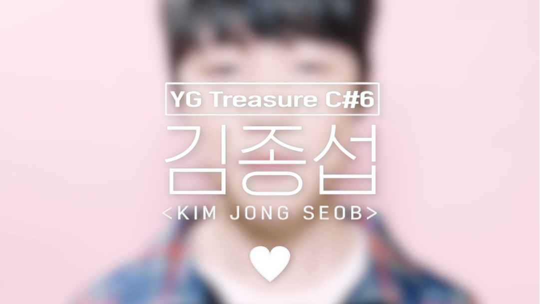 [GOOD MORNING CAM] C#6 김종섭 <KIM JONGSEOB> l YG보석함