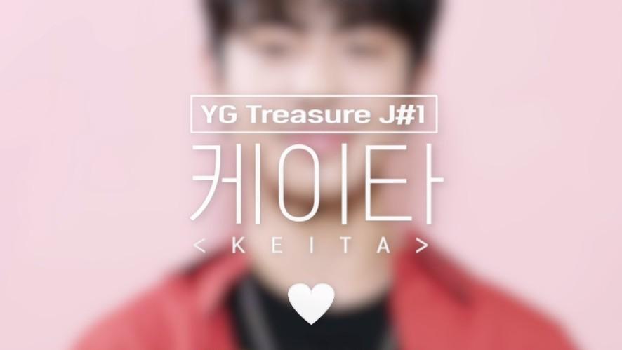 [GOOD MORNING CAM] J#1 케이타 <KEITA> l YG보석함