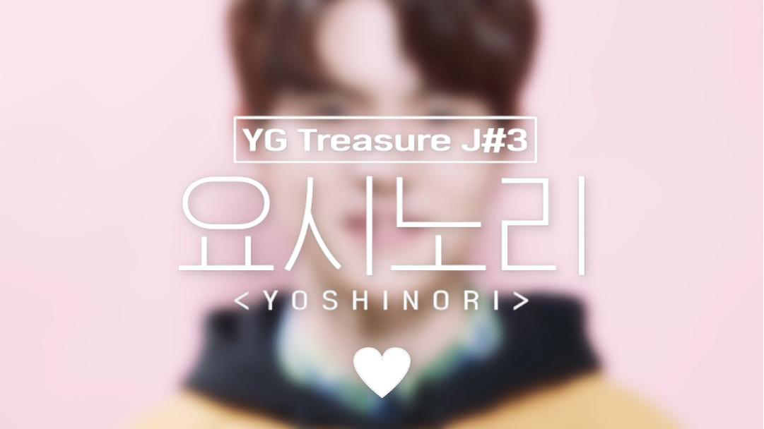 [GOOD MORNING CAM] J#3 요시노리 <YOSHINORI> l YG보석함