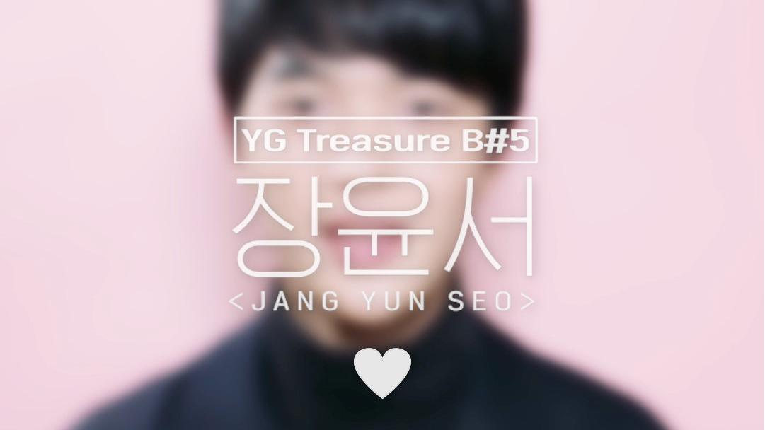 [GOOD MORNING CAM] B#5 장윤서 <JANG YUNSEO> l YG보석함