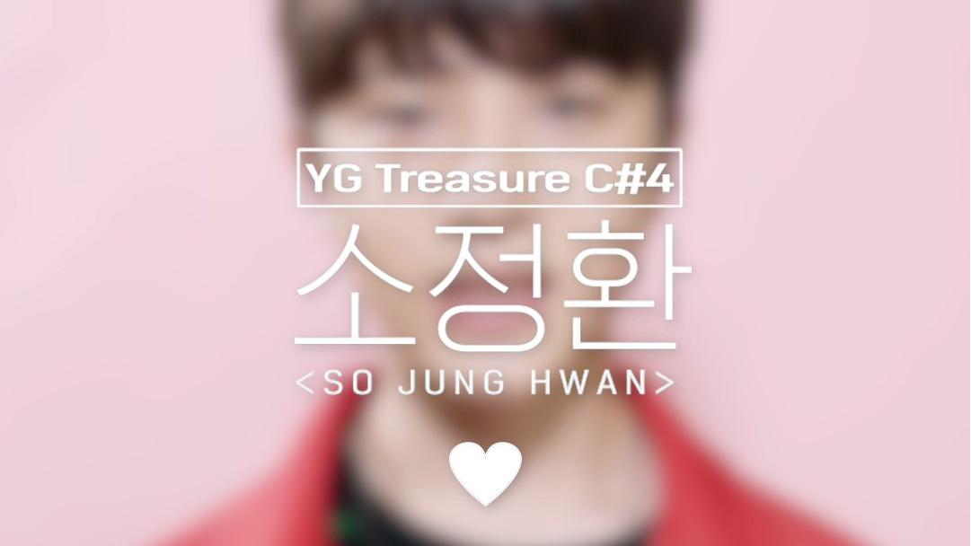 [GOOD MORNING CAM] C#4 소정환 < SO JUNGHWAN>  l YG보석함