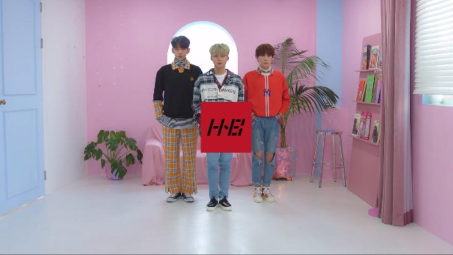 [HNB] HNB(우진영, 박우담, 정유준) '너 참 예쁘다' 안무영상