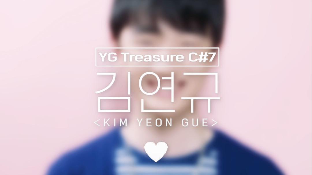 [GOOD MORNING CAM] C#7 김연규 <KIM YEONGUE> l YG보석함