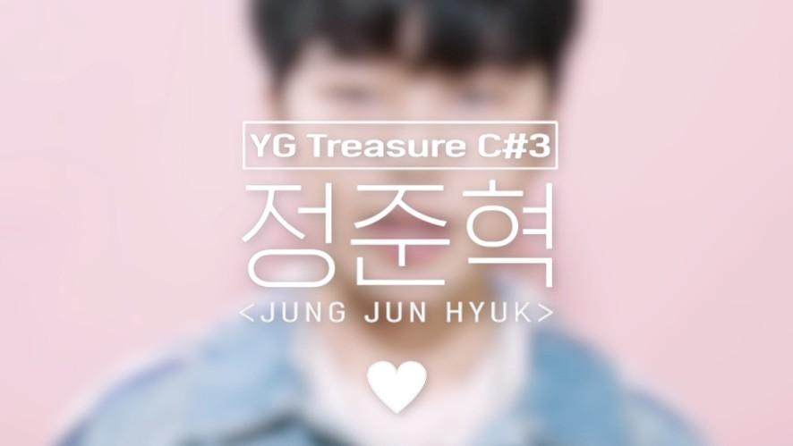 [GOOD MORNING CAM] C#3 정준혁 <JUNG JUNHYUK> l YG보석함