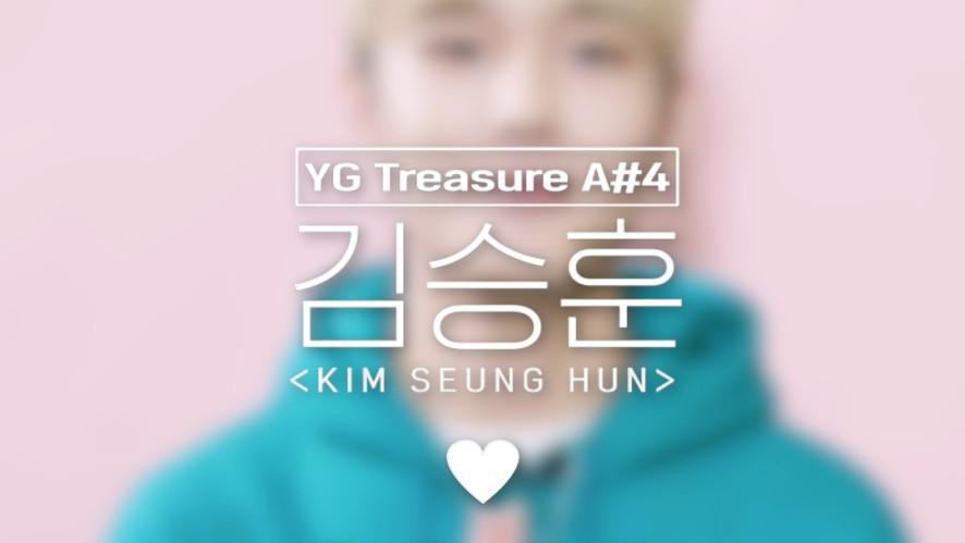 [GOOD MORNING CAM] A#4 김승훈 <KIM SEUNGHUN> l YG보석함