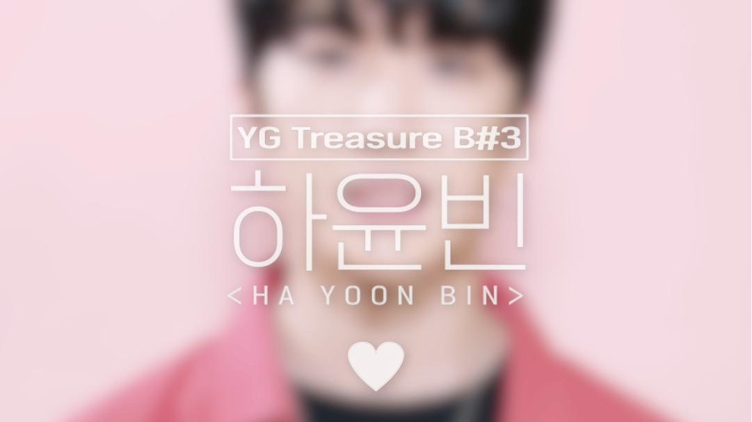[GOOD MORNING CAM] B#3 하윤빈 <HA YOONBIN> l YG보석함
