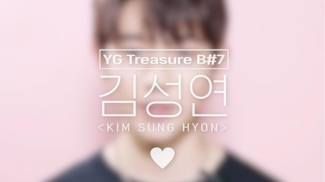 [GOOD MORNING CAM] B#7 김성연 <KIM SUNGYEON> l YG보석함