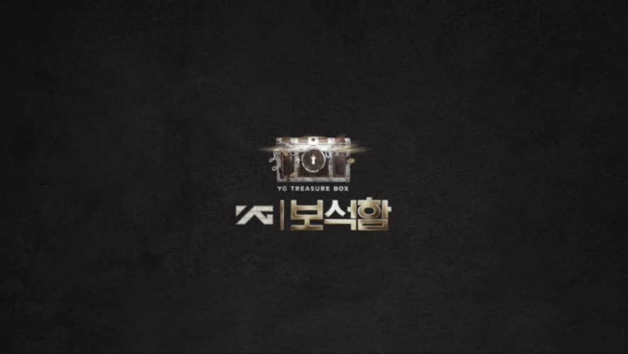 [FULL] YG TREASURE - TIME ATTACK!