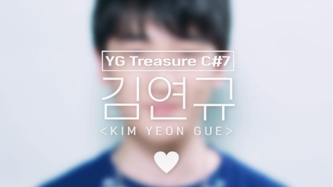 [GOOD NIGHT CAM] C#7 김연규 <KIM YEONGUE> l YG보석함