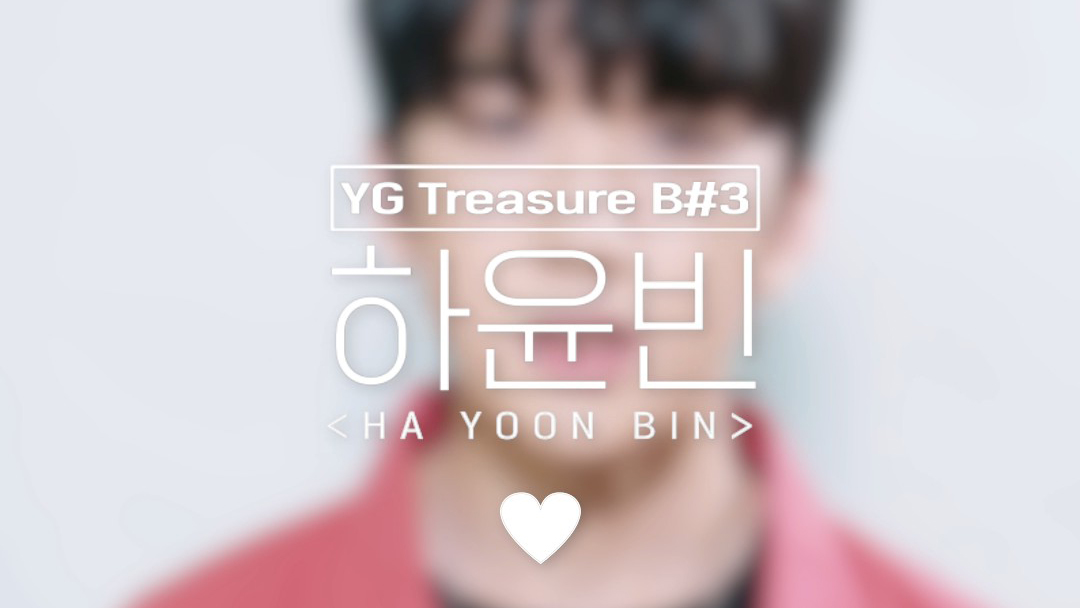 [GOOD NIGHT CAM] B#3 하윤빈 <HA YOONBIN> l YG보석함