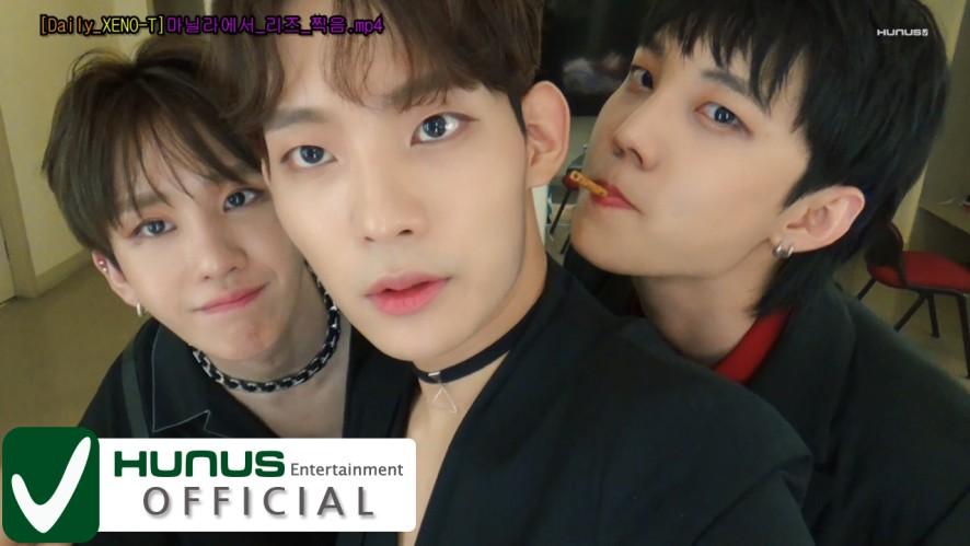 Daily XENO-T(데일리 제노티) - 제노티 마.닐.라 가다 (feat.상도리포터)