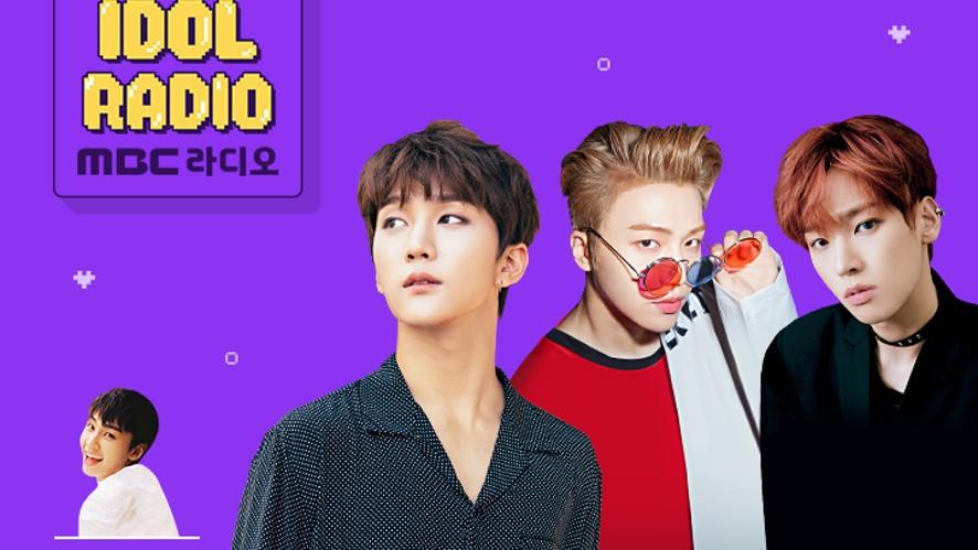 'IDOL RADIO' ep#64. 아이돌 뮤직쇼! 동전가왕 (w. 펜타곤 진호, 골든차일드 주찬, SF9 인성)