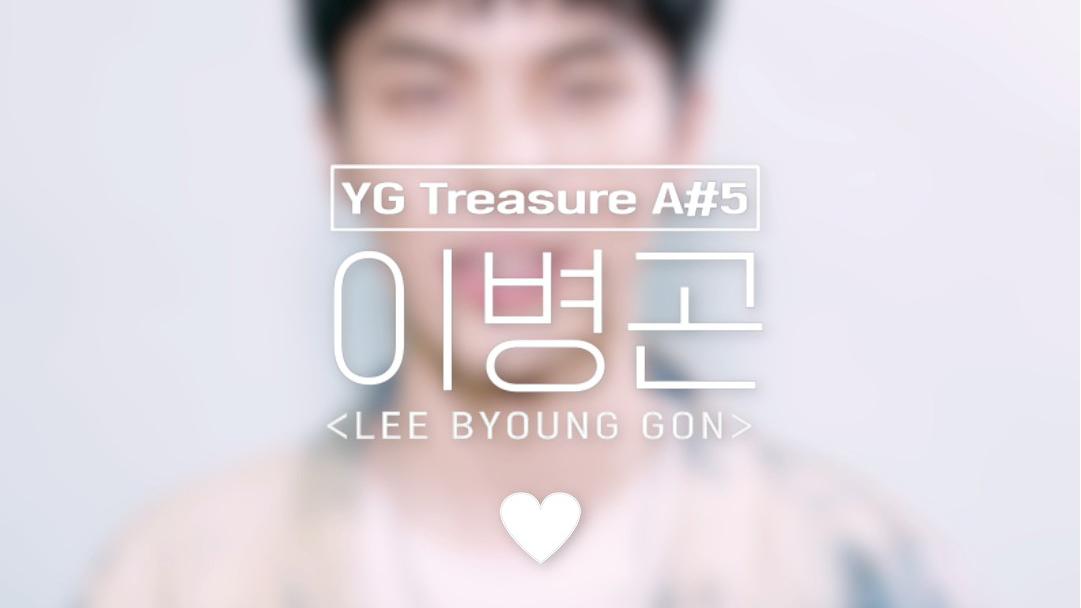 [GOOD NIGHT CAM] A#5 이병곤 <LEE BYOUNGGON> l YG보석함